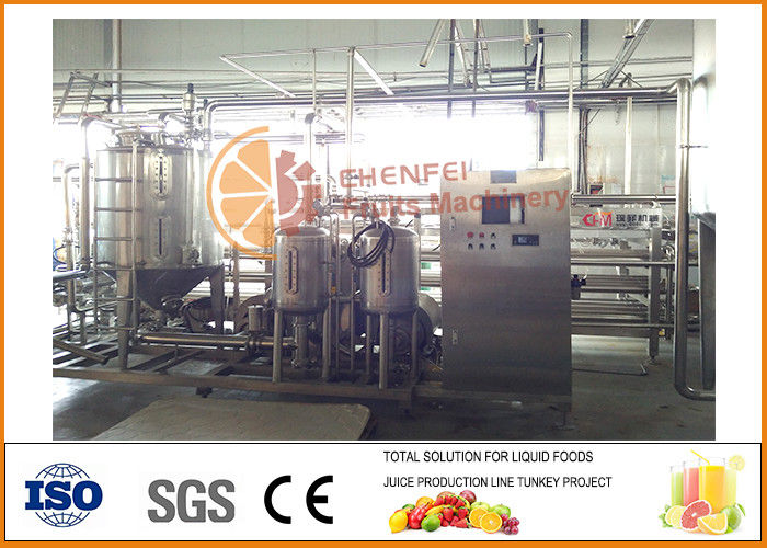 SS304 fruit and vegetable juice and jam Sterilizing Machine