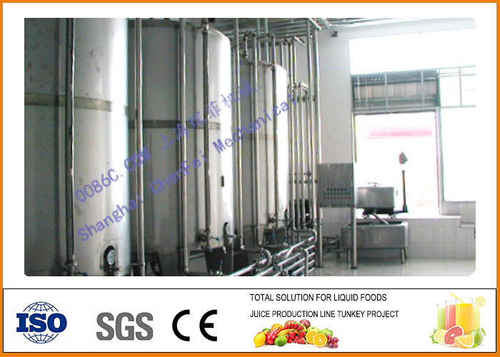 Energy Saving Milk Processing Equipment  Production Line Cip Washing System